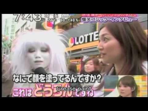 Kyary pamyu pamyu, Minori & Harajuku Takeshita St. 2009 part 3