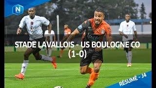J4 : Stade Lavallois MFC - US Boulogne CO (1-0), le résumé