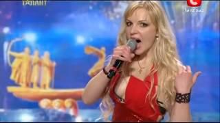 Україна має талант-5 сезон - Ольга Ковальських
