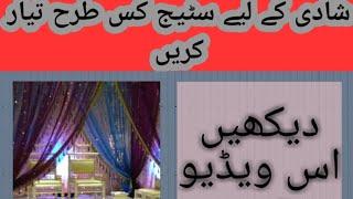 Wedding Pakistani And Indian Barat Stage Decoration Ideas
