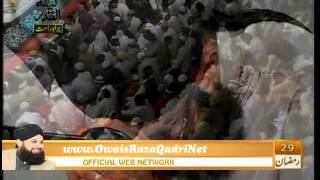 Alwida Alwida Mahe Ramzan -Owais Raza Qadri - ARY-QTV Shab-e-Qadar 29Ramadan 18-August-2012