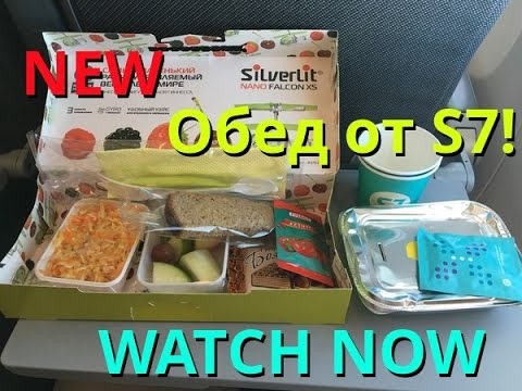 Обед с S7!  S7 Airlines lunch!