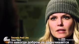 Once upon a time | Однажды в сказке - 4 сезон 14 серия RUS SUB ( Промо )
