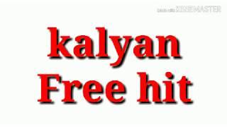20-7-2019 Kalyan Free hit