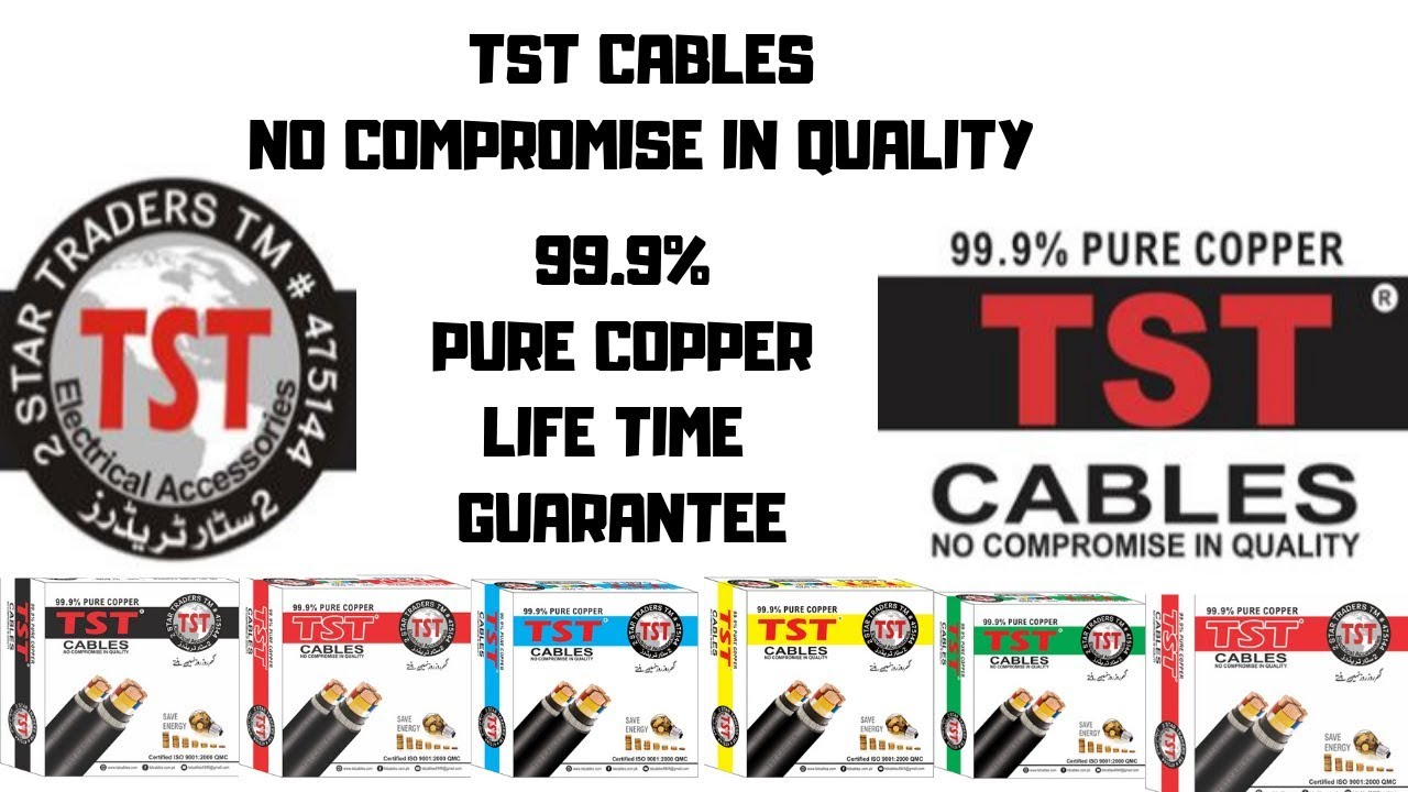 tst cables no compromise in quality best house wiring cable in pakistan at low rate with full gauge [ 1280 x 720 Pixel ]