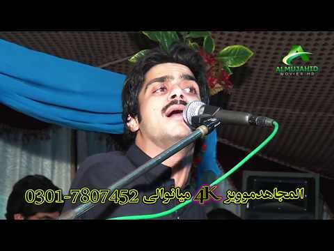 Meda Yar Lamy Da Best Saraiki Song Singer Basit Naeemi Shadi Program Video Song 2017