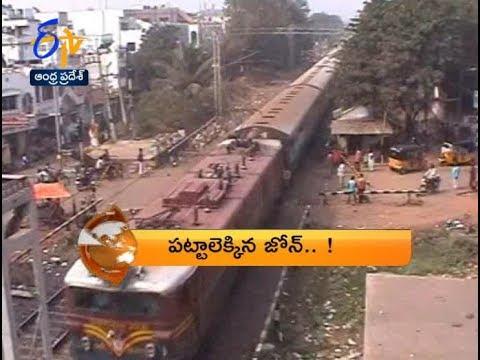 Andhra Pradesh | 10th February 2018 | ETV 360 8 PM News Headlines
