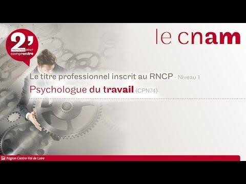 Cnam Centre : 2 min' Le titre professionnel de Psychologue du travail.