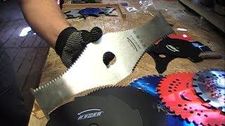 Какой выбрать нож для мотокосы.  Обзор ножей и фрез.