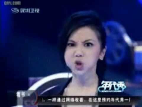 邓紫棋模仿金鱼gif_邓紫棋 GEM 爆笑卖萌合辑 哈哈哈哈哈 模仿金鱼 - YouTube