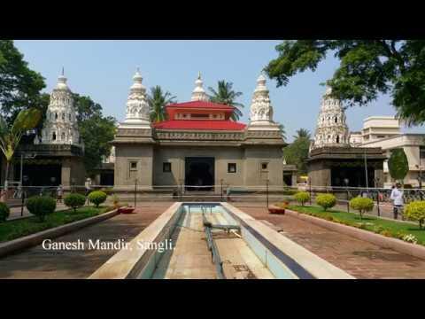 Video - Ganpati mandir Sangli Maharashtra