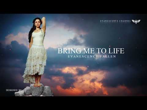 "Evanescence: ""Bring Me To Life"" Extended (Audio)"