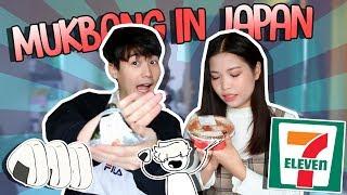 Wie teuer ist es 2 Wochen nach Japan zu reisen? | ft. Pocket Hazel | 7 ELEVEN MUKBANG IN JAPAN