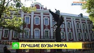 В России можно получить образование по блокчейну?