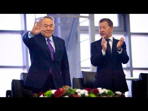 У казахстанской «элиты»