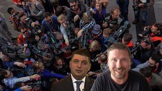 Интересный Гройсман + English Subtitles