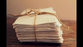 По вашим письмам
