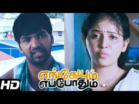 Engeyum Eppothum | Engeyum Eppothum Full Tamil Movie Scenes | Jai Loves Anjali | Jai | Anjali | Love