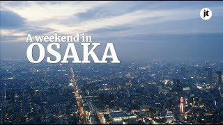 YouTube動画:A weekend in Osaka
