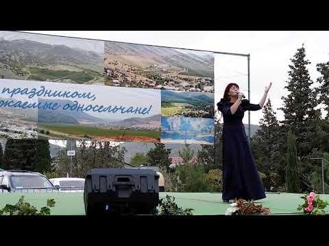 Эльмира Усманова - Недолюбила. День села Веселое 2019