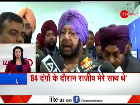 Punjab CM dismisses Jagdish Tytler statement on Rajiv Gandhi