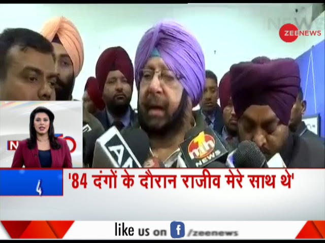 Punjab CM dismisses Jagdish Tytler statement on Rajiv Gandhi