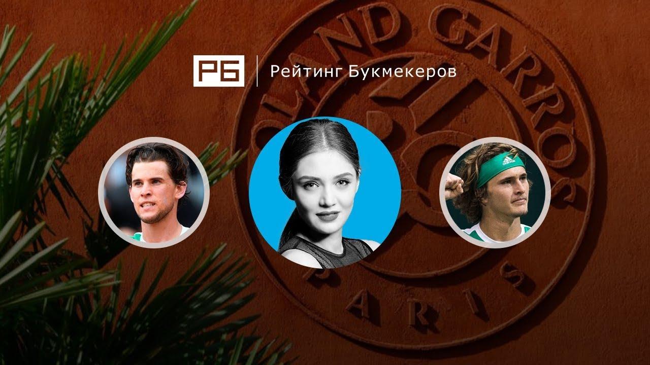 Прогноз на матч Доменик Тим — Александр Зверев