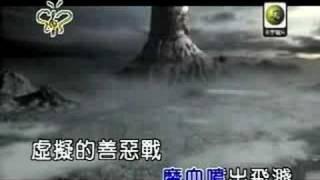 JJ Lin Di Er Tian Tang