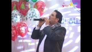 أحمد الكردي - غيرك  | قناة كراميش الفضائية Karameesh Tv