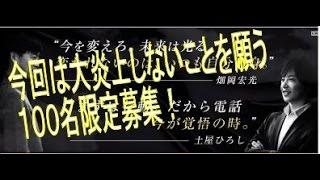 マスターマップの25万返しやがれ!! 畑岡さんの裏マスターマップを考察してみた!! thumbnail