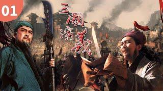 桃园三结义《三国演义》Romance of The Three Kingdoms EP1 China Zone
