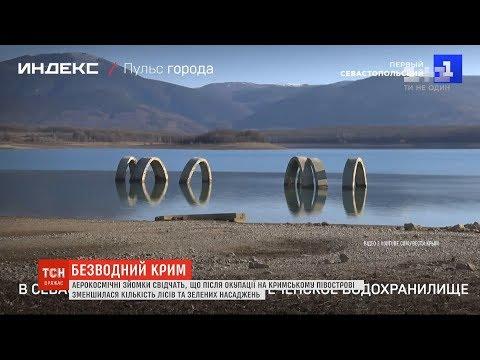 Як змінився Крим, відколи Україна перекрила воду з материка