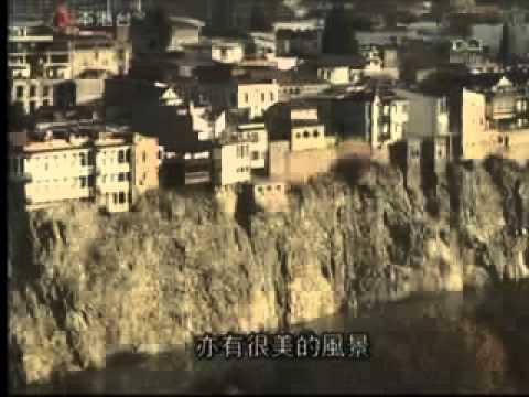 ATV香港亞視《顏色革命啟示錄》第三集(之三) - YouTube