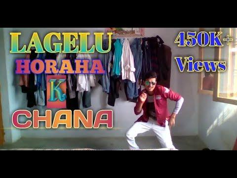 सबसे हिट गाना - Lagelu Horha Ke Chana - Dance By Guddu GORAKHPURIYA