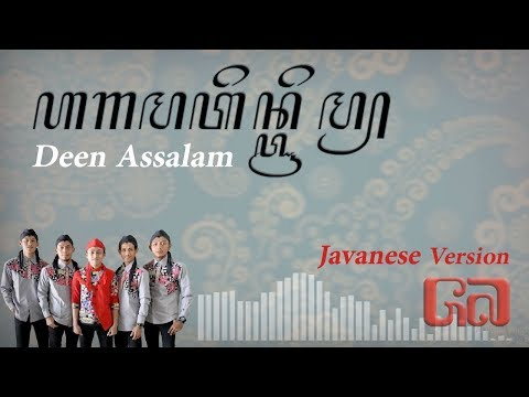 download lagu deen assalam karaoke koplo