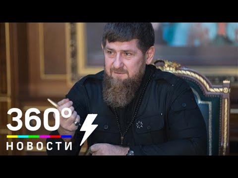 «Наводим порядок»: почему вЧечне неплатят загаз - СМИ2