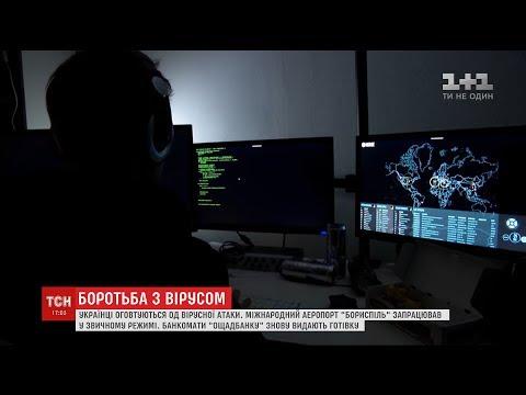 онлайн табло аэропорт сахалина