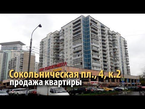 59689 Sokolnicheskaya 4 cian