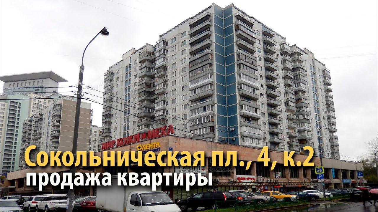 Циан база объявлений об аренде и продаже недвижимости в москве. Описание объектов, фото, контакты продавца.
