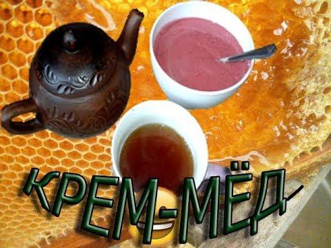 Как сделать мед суфле с ягодами в домашних условиях