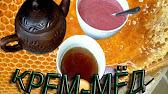 Купить мёд в подарок можно в минске и других городах беларуси с behoney. By. Мёд в подарок. Взбитый мёд с имбирём 250 мл. Взбитый мёд с.