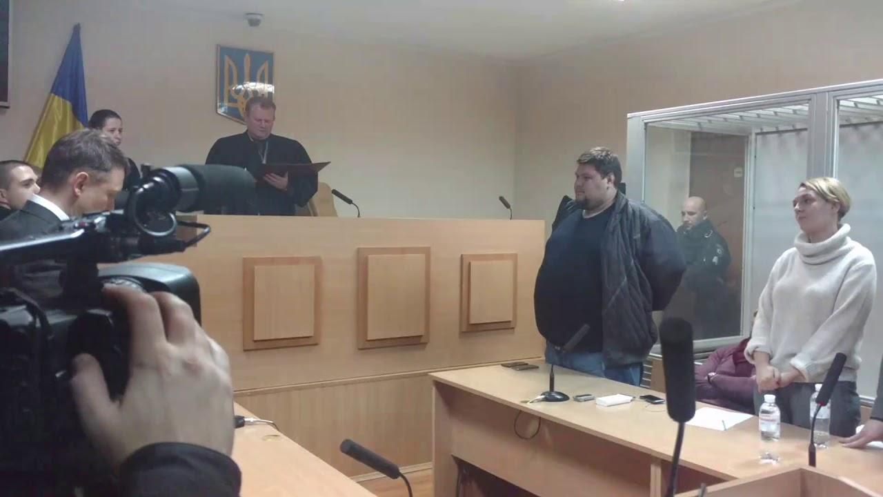 Суд постановив заарештувати Бойка