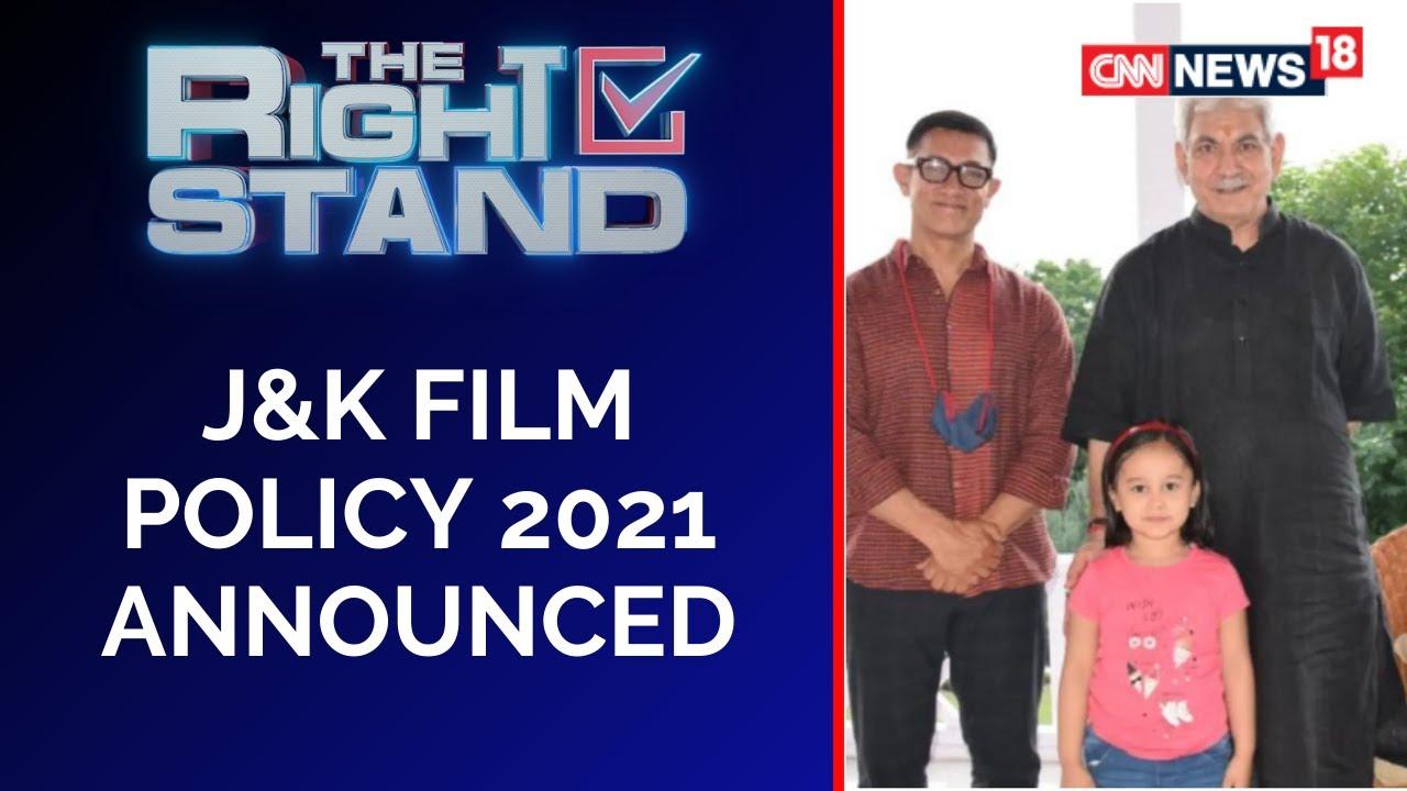 Jammu Kashmir Film Policy 2021 Announced In Srinagar   Jammu Kashmir News   CNN News18
