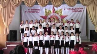 Фестиваль военной песни 4 В класс школа-гимназия 17 Бишкек