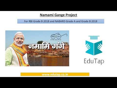 Namami Ganga Programme explained for RBI and NABARD 2018
