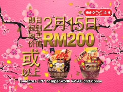 Hai O Chain Store CNY Hamper TVC 2014