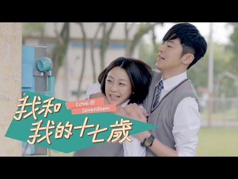 Love at seventeen - Nuevo drama Taiwanes