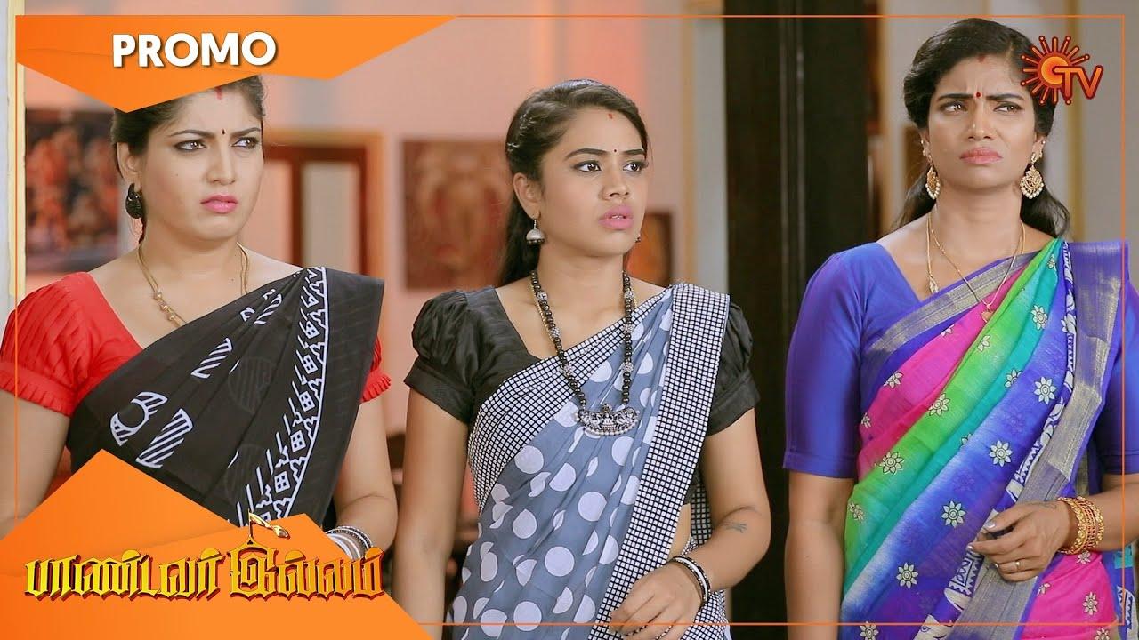 Download Pandavar Illam - Promo   13 Oct 2021   Sun TV Serial   Tamil Serial