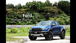 【车库试驾】Ford Ranger Raptor