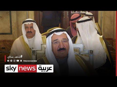 منصور صالح: الشيخ صباح الأحمد الجابر كان زعيماً استثنائياً تميز بالحكمة واستحق عن جدارة لقب أمير الانسانية